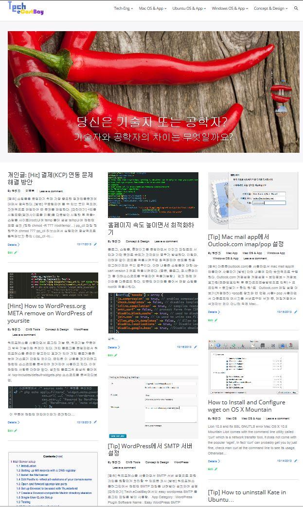 tech blog-1.JPG