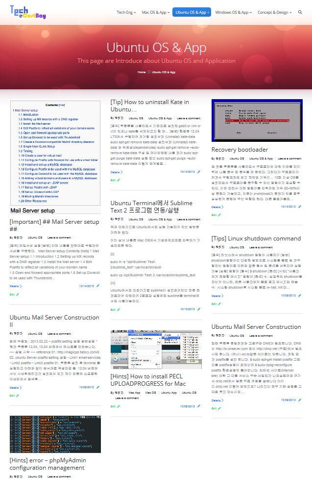 tech blog-2.JPG