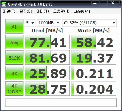 16G_SSD.JPG