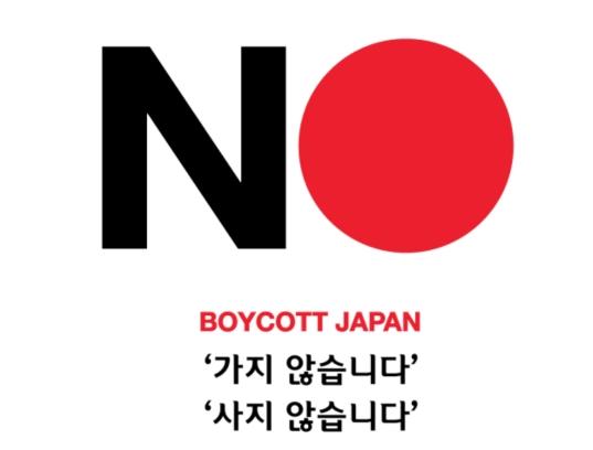 Boycott Japan 1.jpg