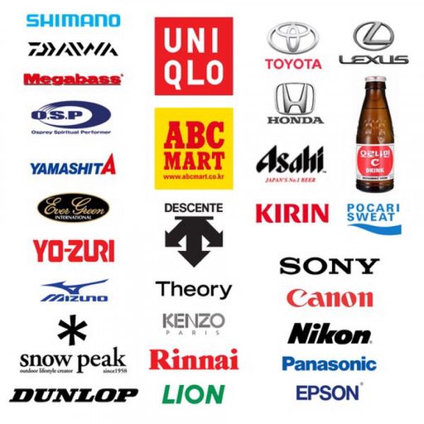 Japanese brands 1.jpg