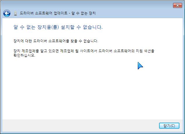 장치관리자_알수없는장치_intel_ich7m_u_lpc_interface_controller_27b9_06.png