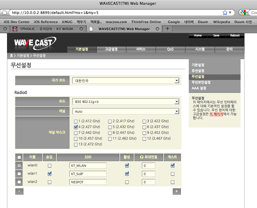 Screen shot 2010-11-23 at 오전 2.34.44.png