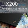 x200rh2_01.jpg