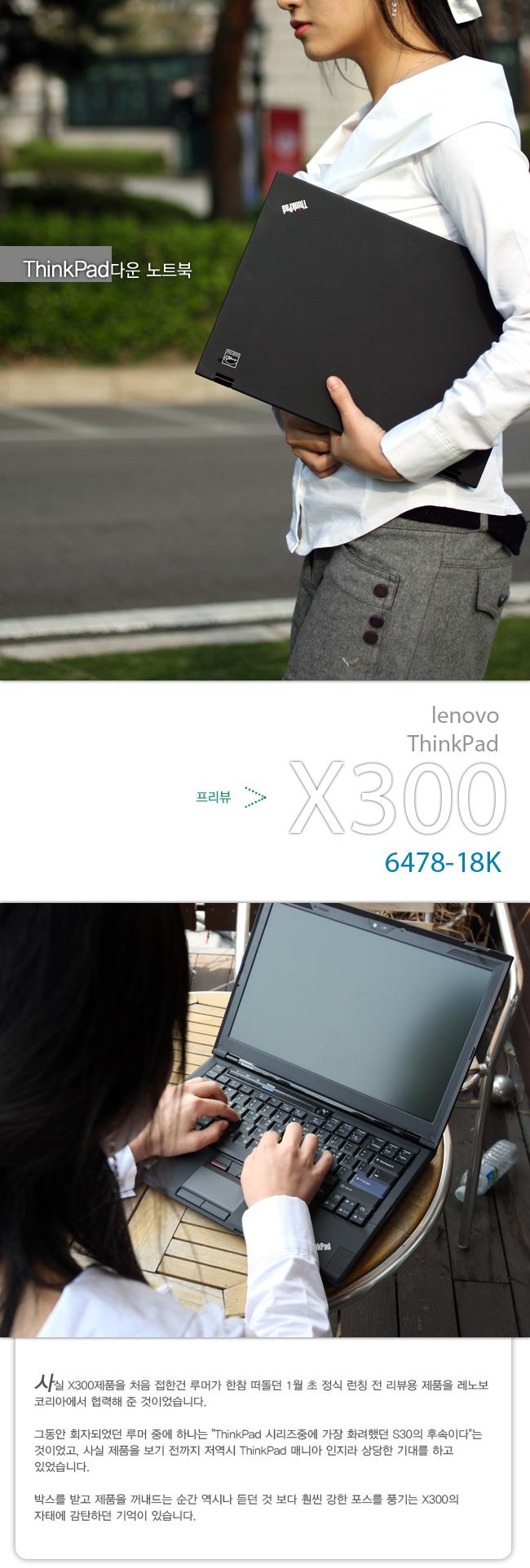 x300_01.jpg