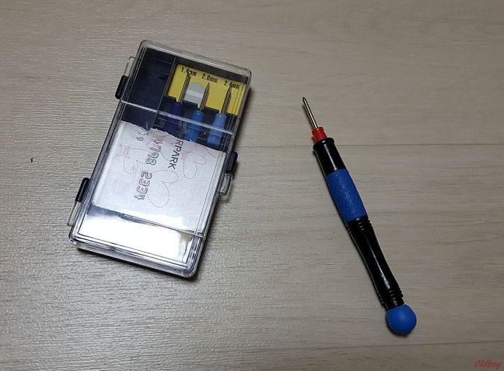 6-카드_드라이버.jpg