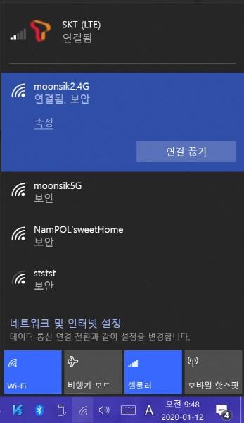 [크기변환]X12ndGEN-LTE.jpg