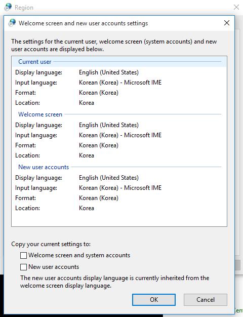 화면 및 시스템 계정 언어변경.PNG