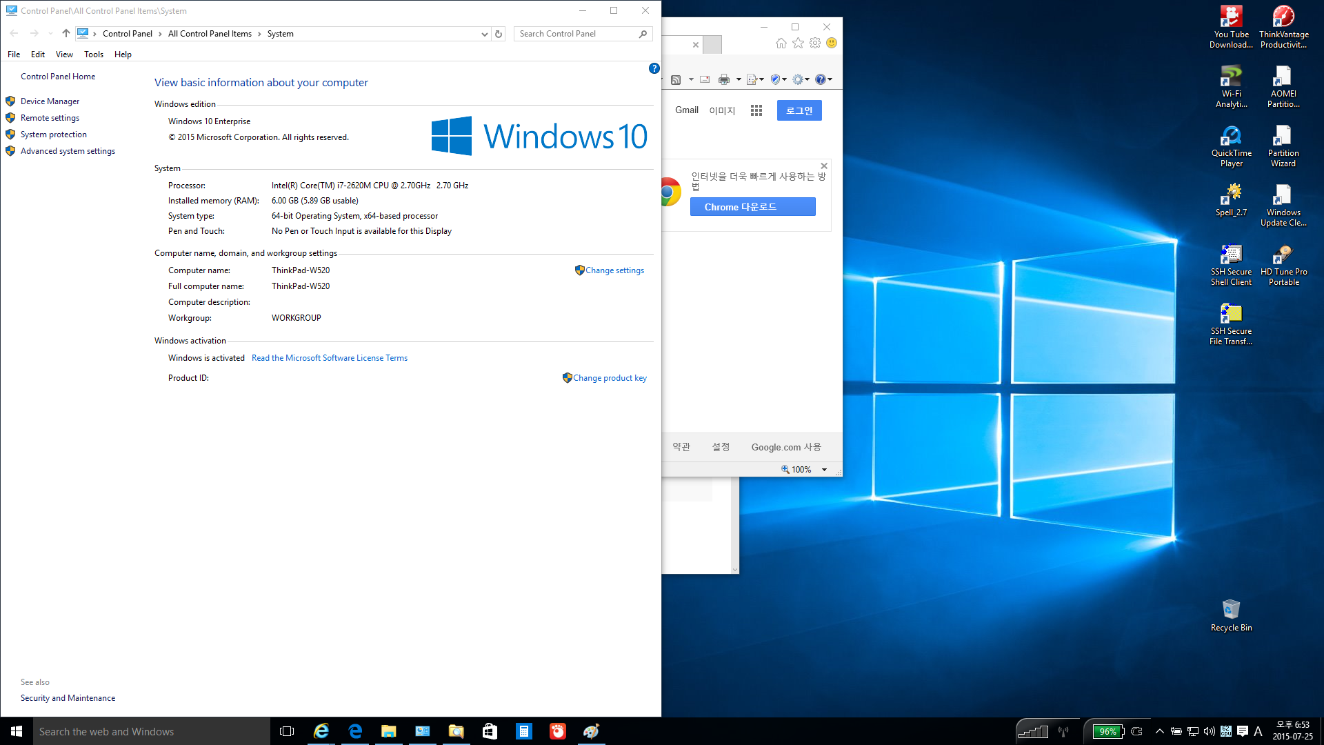 Windows 10 Enterprise is activated II.png