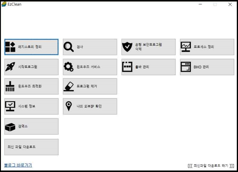 메인-화면.jpg