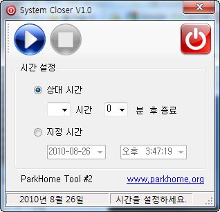 SystemCloser.jpg